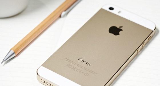 gewinnspiele iphone 5s