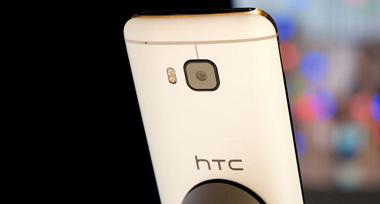 HTC One M9 Gewinnspiele