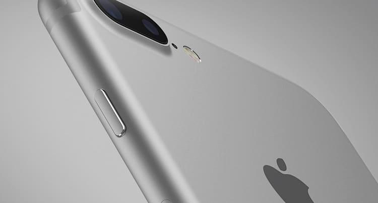 apple iphone 7 kostet den us konzern nur 201 15 euro. Black Bedroom Furniture Sets. Home Design Ideas