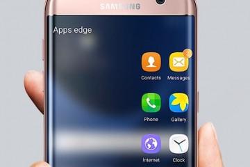 Samsung Galaxy S7 Gewinnspiel