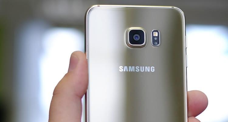 Samsung Galaxy S6 Gewinnspiel