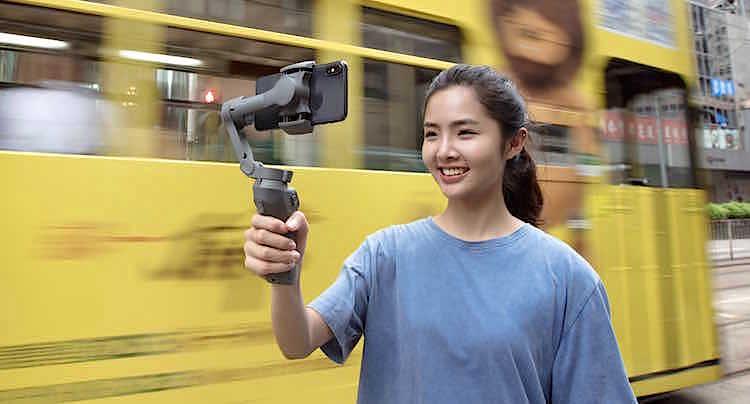 DJI Oslo Mobile 3