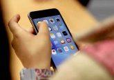Google: Geheimer Vertrag sichert Facebook viele Vorteile